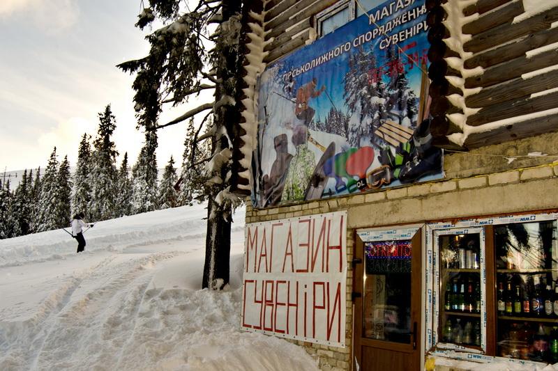 Магазин і пункт прокату Золота гора. Драгобрат